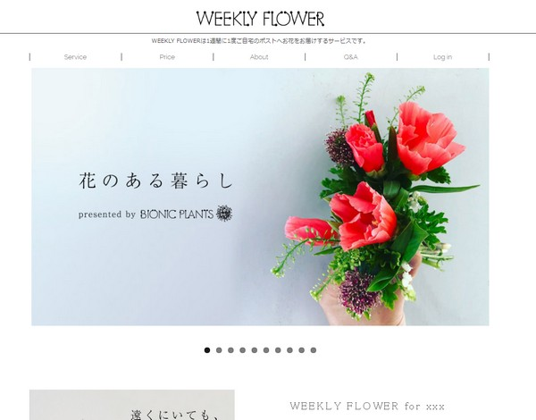 weekly-flower